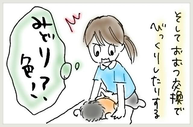 f:id:yuruyakanasakamichi:20170802160029j:image