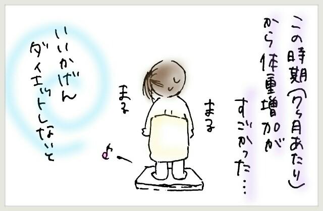 f:id:yuruyakanasakamichi:20170802160037j:image