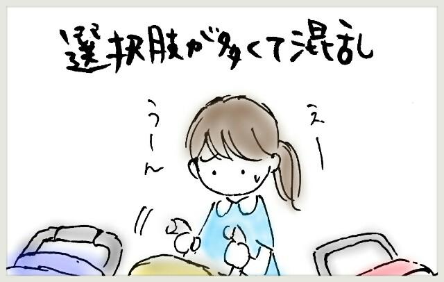 f:id:yuruyakanasakamichi:20170904134325j:image