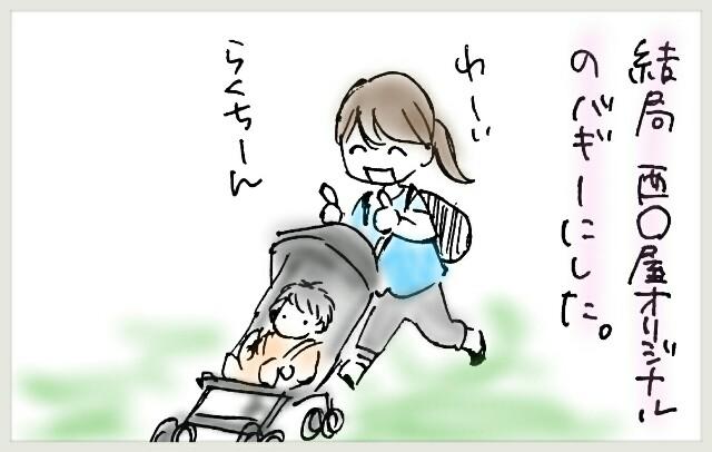 f:id:yuruyakanasakamichi:20170904134335j:image