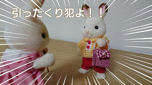 f:id:yuruyakanasakamichi:20170904212525j:image