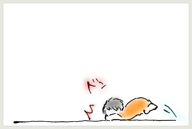 f:id:yuruyakanasakamichi:20170911115721j:image