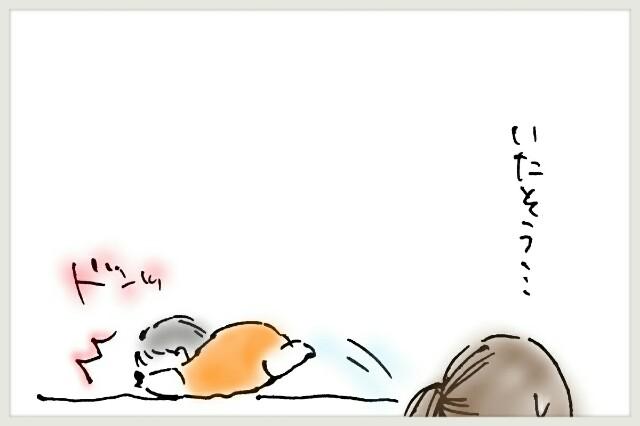 f:id:yuruyakanasakamichi:20170911115735j:image