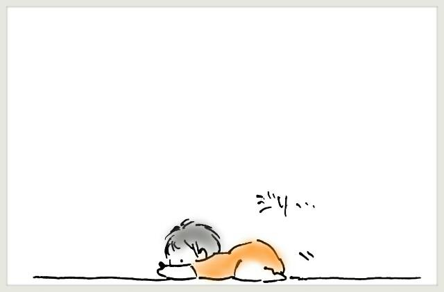 f:id:yuruyakanasakamichi:20170911115943j:image