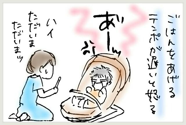 f:id:yuruyakanasakamichi:20170915150401j:image