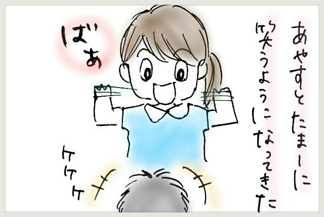 f:id:yuruyakanasakamichi:20170915150410j:image