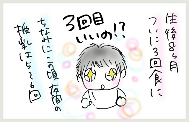 f:id:yuruyakanasakamichi:20170923171058j:image