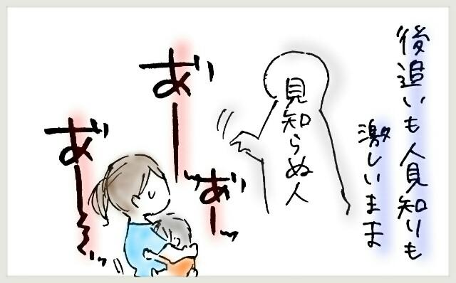 f:id:yuruyakanasakamichi:20170923171111j:image