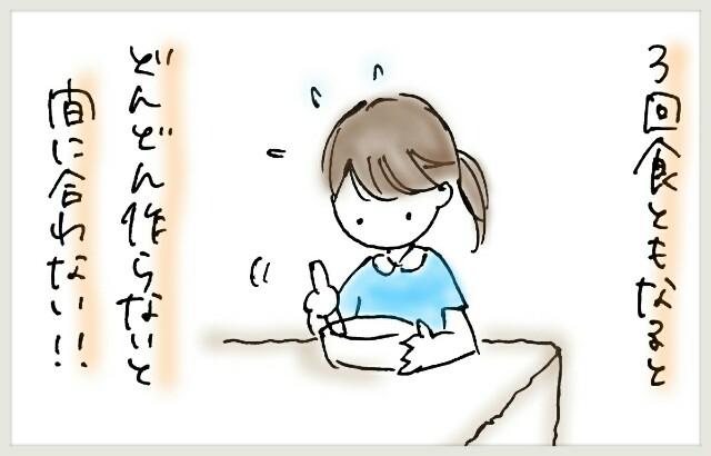 f:id:yuruyakanasakamichi:20170929132053j:image