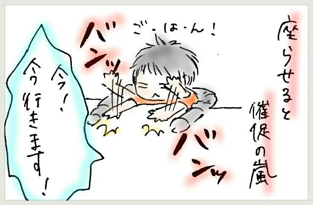 f:id:yuruyakanasakamichi:20170929132858j:image