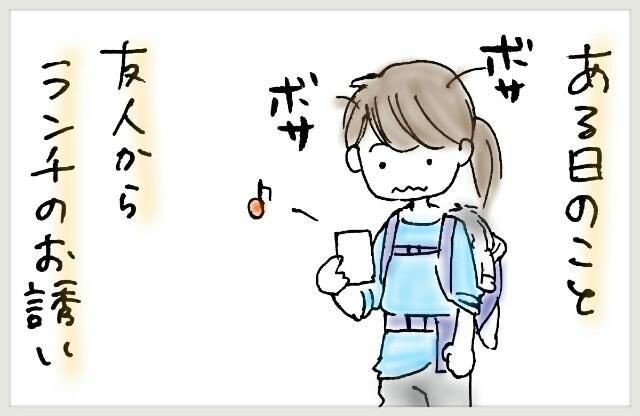 f:id:yuruyakanasakamichi:20171030121130j:image