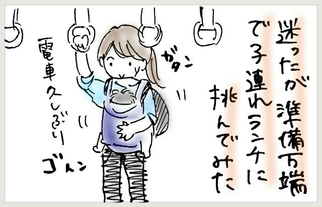 f:id:yuruyakanasakamichi:20171030121142j:image