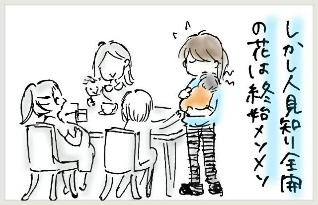 f:id:yuruyakanasakamichi:20171030121151j:image