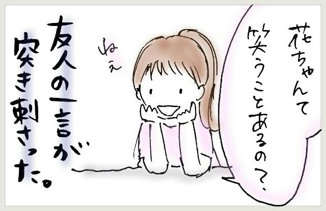 f:id:yuruyakanasakamichi:20171030121206j:image