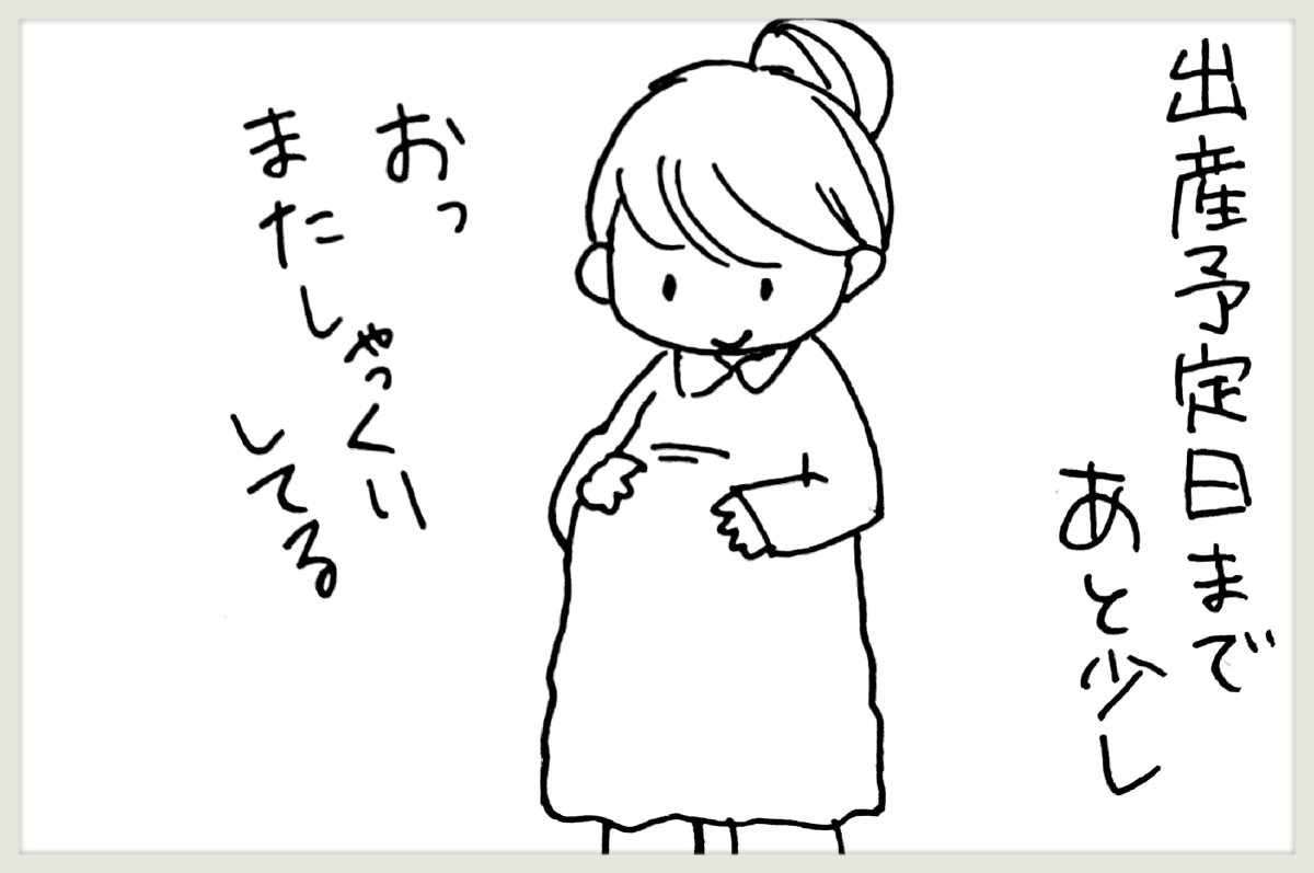 f:id:yuruyakanasakamichi:20200219124747j:plain