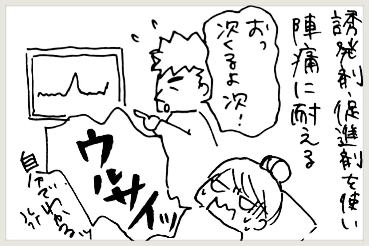 f:id:yuruyakanasakamichi:20200219124932j:plain