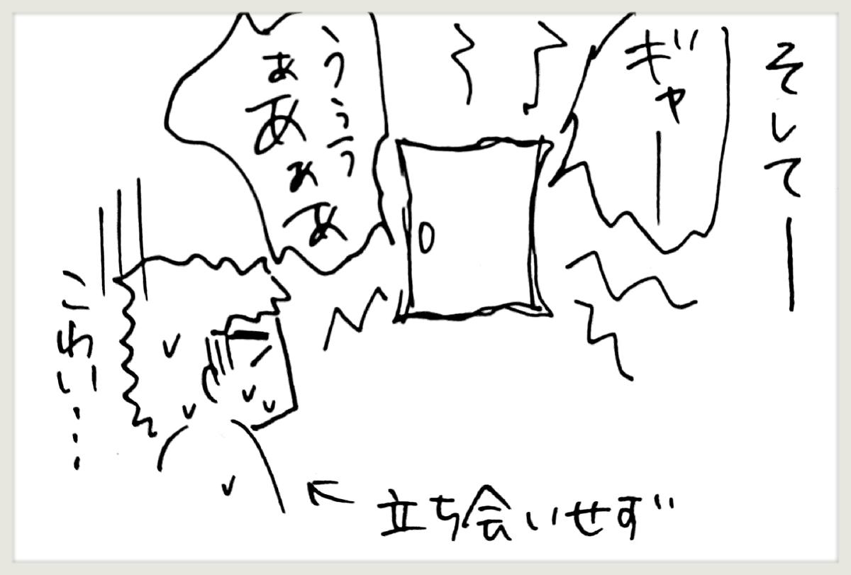 f:id:yuruyakanasakamichi:20200219124949j:plain