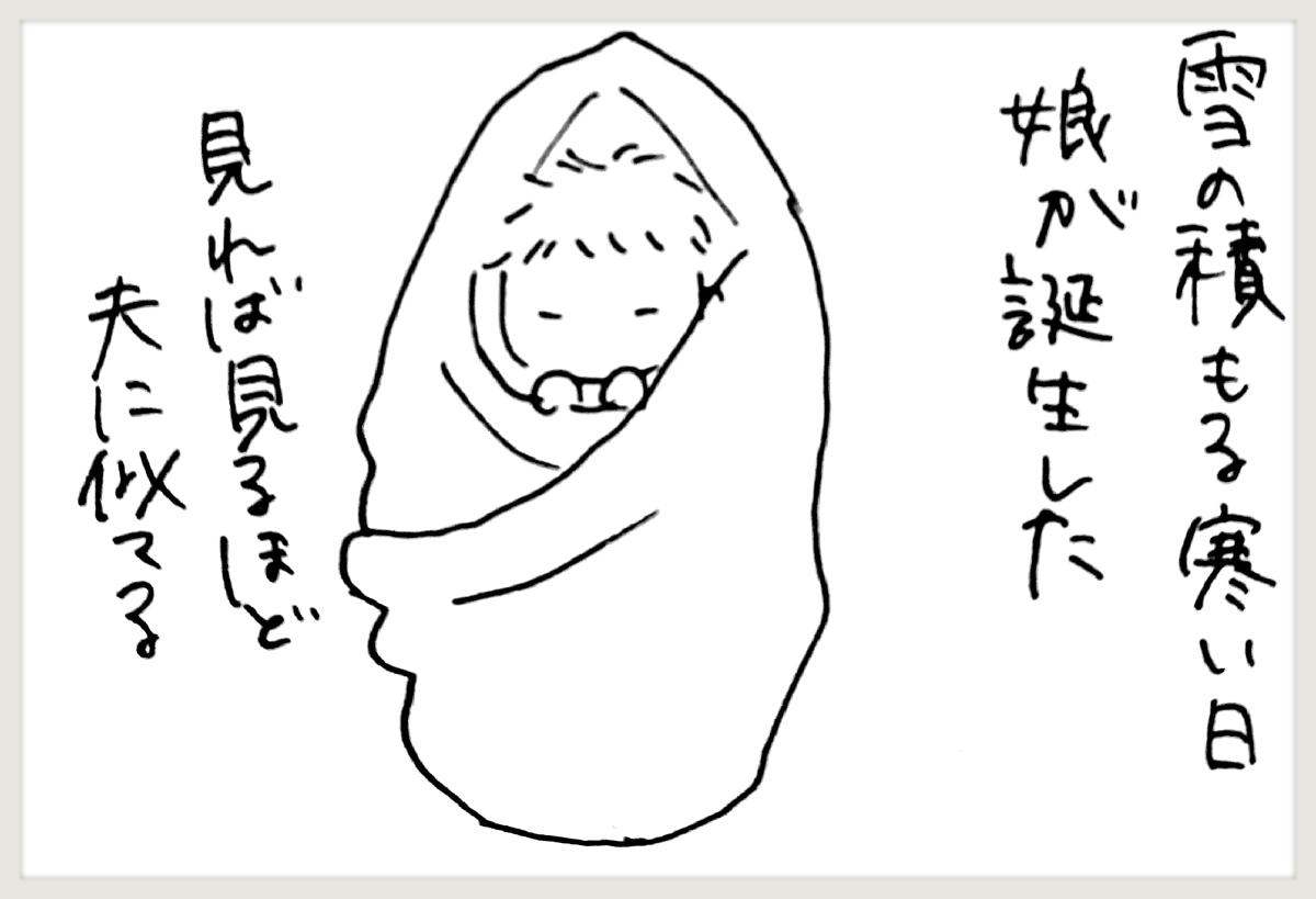 f:id:yuruyakanasakamichi:20200219125000j:plain