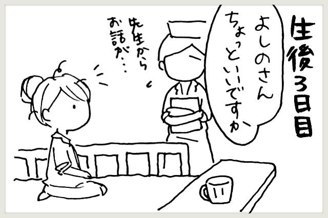 f:id:yuruyakanasakamichi:20200221132500j:image