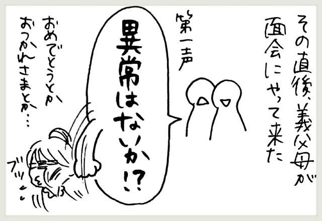 f:id:yuruyakanasakamichi:20200221132523j:image