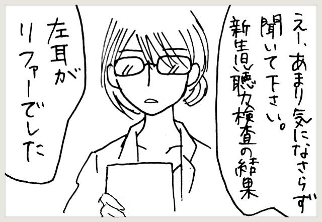 f:id:yuruyakanasakamichi:20200221132603j:image