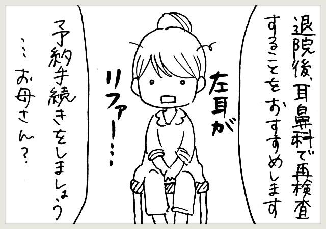 f:id:yuruyakanasakamichi:20200221132610j:image