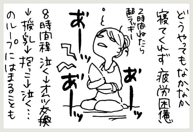 f:id:yuruyakanasakamichi:20200226105211j:image
