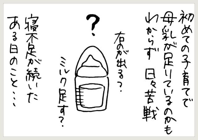 f:id:yuruyakanasakamichi:20200226105218j:image
