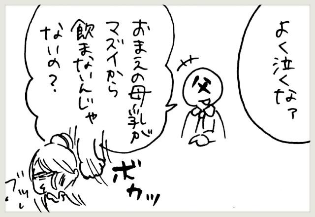 f:id:yuruyakanasakamichi:20200226105221j:image