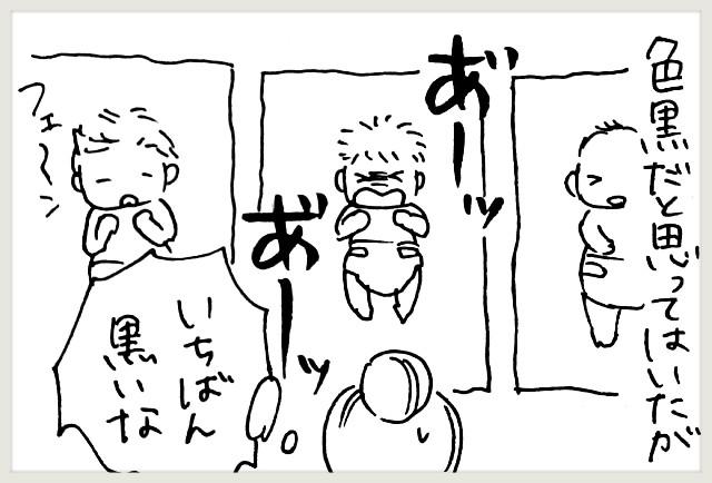f:id:yuruyakanasakamichi:20200227203042j:image