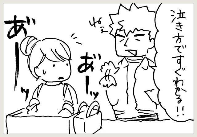 f:id:yuruyakanasakamichi:20200227203052j:image