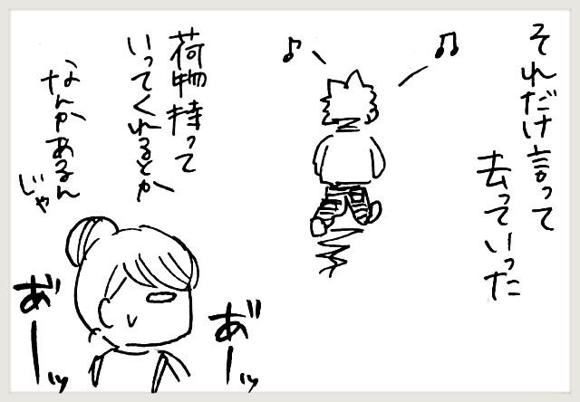 f:id:yuruyakanasakamichi:20200227203103j:image