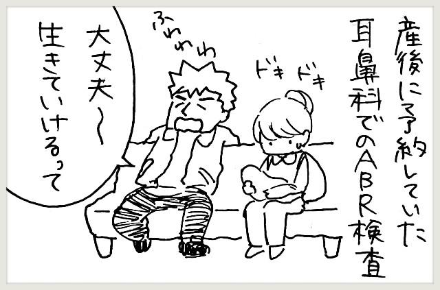f:id:yuruyakanasakamichi:20200307005753j:image