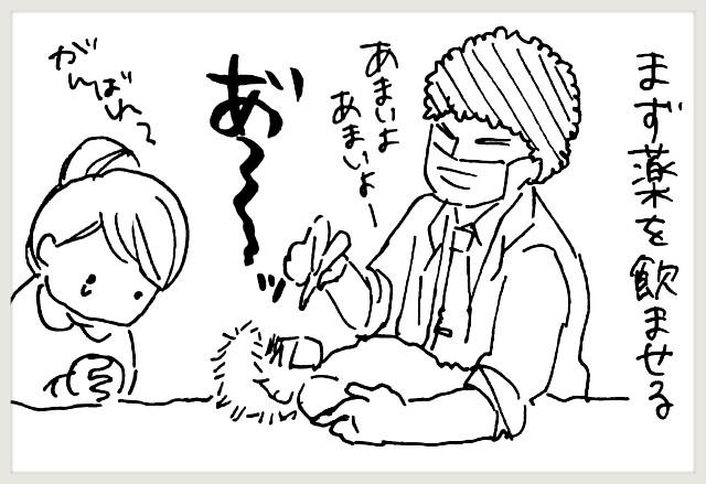 f:id:yuruyakanasakamichi:20200307005805j:image