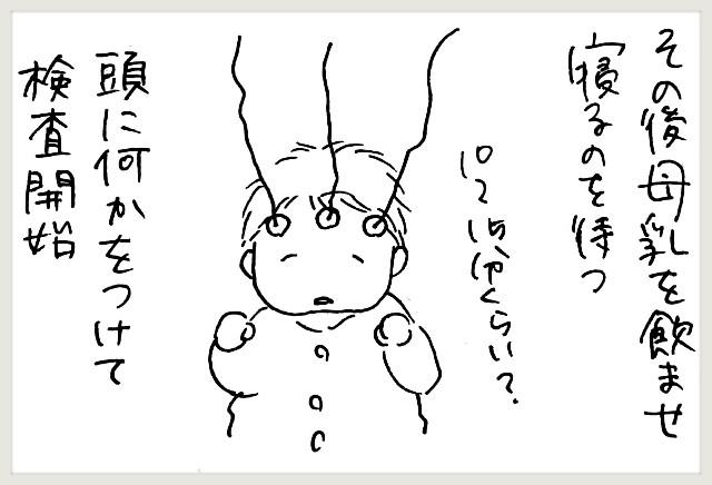 f:id:yuruyakanasakamichi:20200307005813j:image