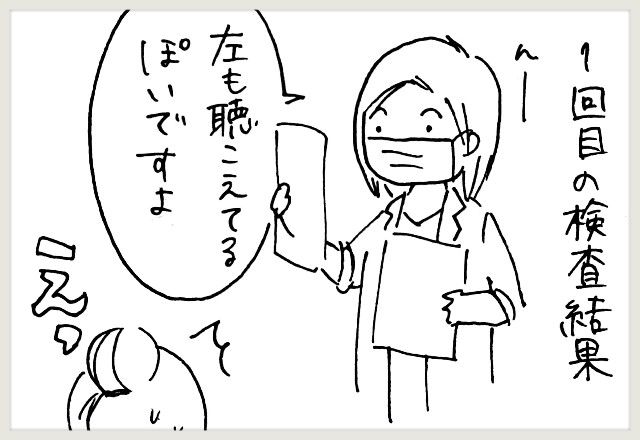 f:id:yuruyakanasakamichi:20200307005821j:image
