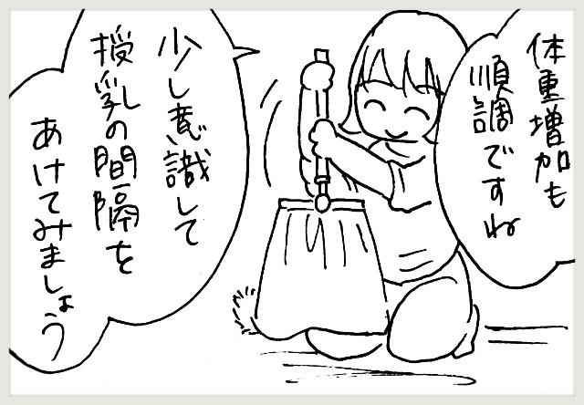 f:id:yuruyakanasakamichi:20200312213925j:image