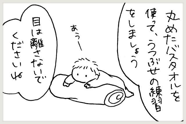 f:id:yuruyakanasakamichi:20200312213932j:image