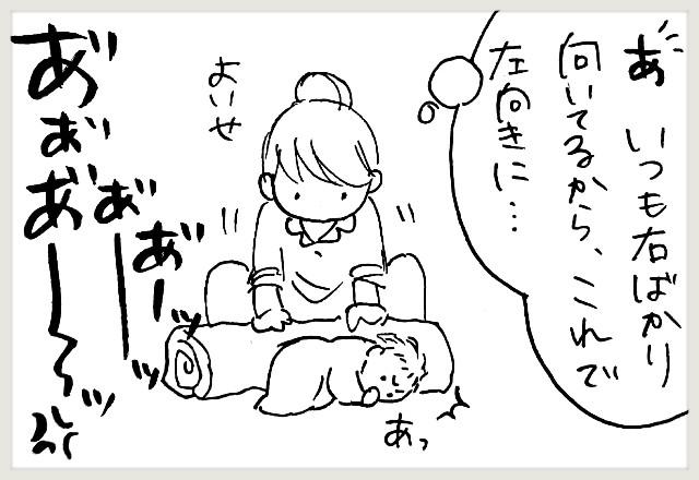 f:id:yuruyakanasakamichi:20200312213938j:image