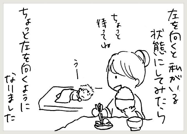 f:id:yuruyakanasakamichi:20200312213944j:image
