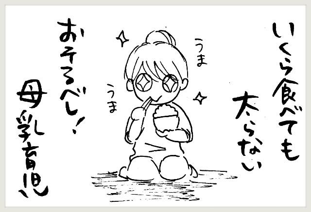 f:id:yuruyakanasakamichi:20200312215426j:image
