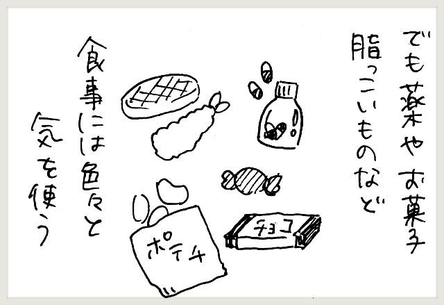 f:id:yuruyakanasakamichi:20200312215432j:image