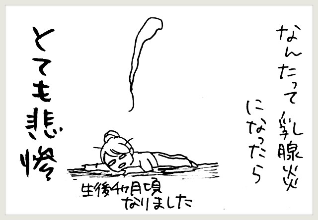 f:id:yuruyakanasakamichi:20200312215448j:image
