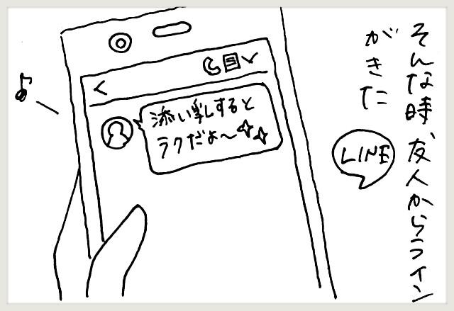 f:id:yuruyakanasakamichi:20200325004145j:image
