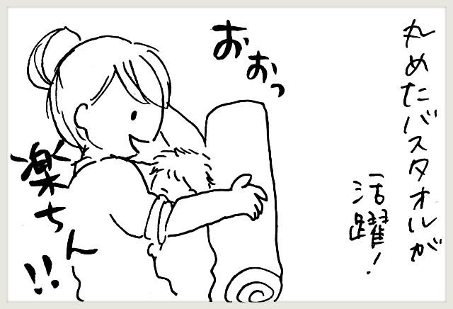 f:id:yuruyakanasakamichi:20200325004202j:image