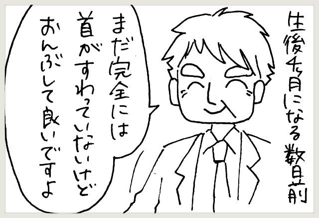 f:id:yuruyakanasakamichi:20200421000225j:image