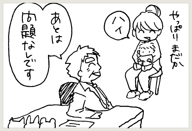 f:id:yuruyakanasakamichi:20200421000232j:image
