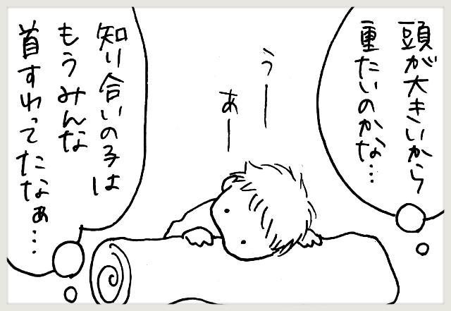 f:id:yuruyakanasakamichi:20200421000241j:image
