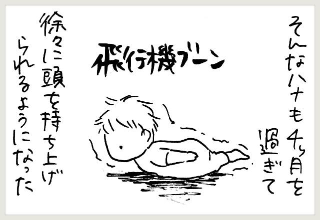 f:id:yuruyakanasakamichi:20200421000249j:image