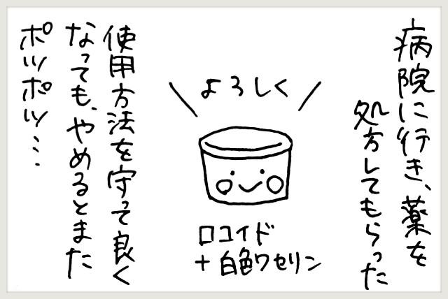 f:id:yuruyakanasakamichi:20200517234618j:image